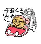 天使のピンクおばあちゃん(個別スタンプ:09)