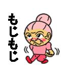 天使のピンクおばあちゃん(個別スタンプ:15)