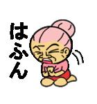 天使のピンクおばあちゃん(個別スタンプ:16)
