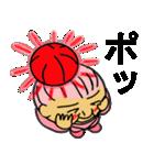 天使のピンクおばあちゃん(個別スタンプ:17)