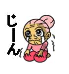 天使のピンクおばあちゃん(個別スタンプ:19)