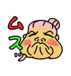 天使のピンクおばあちゃん(個別スタンプ:22)