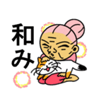 天使のピンクおばあちゃん(個別スタンプ:23)