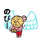 天使のピンクおばあちゃん(個別スタンプ:24)