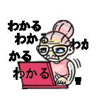 天使のピンクおばあちゃん(個別スタンプ:27)