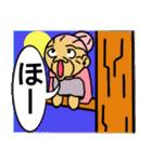 天使のピンクおばあちゃん(個別スタンプ:28)