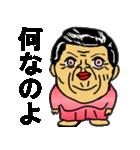 天使のピンクおばあちゃん(個別スタンプ:29)