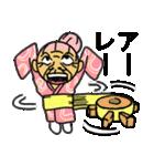 天使のピンクおばあちゃん(個別スタンプ:31)