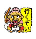 天使のピンクおばあちゃん(個別スタンプ:32)
