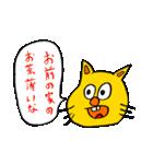 からしちゃん王国(個別スタンプ:01)