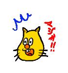 からしちゃん王国(個別スタンプ:02)