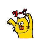 からしちゃん王国(個別スタンプ:03)