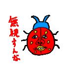 からしちゃん王国(個別スタンプ:08)