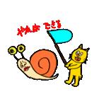 からしちゃん王国(個別スタンプ:09)