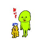 からしちゃん王国(個別スタンプ:32)