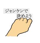 OK.OK.右手系(個別スタンプ:01)