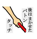 OK.OK.右手系(個別スタンプ:02)
