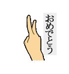 OK.OK.右手系(個別スタンプ:07)