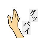 OK.OK.右手系(個別スタンプ:14)