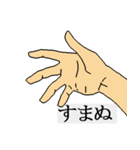 OK.OK.右手系(個別スタンプ:17)