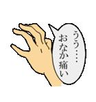 OK.OK.右手系(個別スタンプ:20)