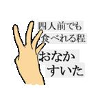 OK.OK.右手系(個別スタンプ:22)