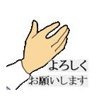 OK.OK.右手系(個別スタンプ:27)