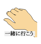 OK.OK.右手系(個別スタンプ:29)