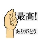 OK.OK.右手系(個別スタンプ:31)