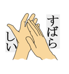 OK.OK.右手系(個別スタンプ:37)