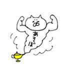 白猫達 タメ口率 ~高~(個別スタンプ:01)