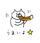 白猫達 タメ口率 ~高~(個別スタンプ:02)