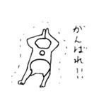 白猫達 タメ口率 ~高~(個別スタンプ:03)