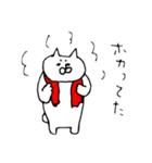 白猫達 タメ口率 ~高~(個別スタンプ:04)