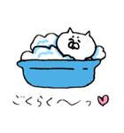 白猫達 タメ口率 ~高~(個別スタンプ:05)