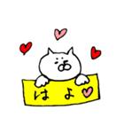 白猫達 タメ口率 ~高~(個別スタンプ:06)