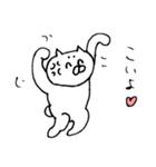 白猫達 タメ口率 ~高~(個別スタンプ:07)