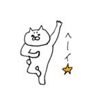 白猫達 タメ口率 ~高~(個別スタンプ:09)