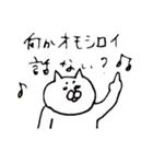 白猫達 タメ口率 ~高~(個別スタンプ:12)