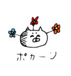 白猫達 タメ口率 ~高~(個別スタンプ:13)