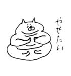 白猫達 タメ口率 ~高~(個別スタンプ:14)