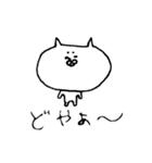 白猫達 タメ口率 ~高~(個別スタンプ:15)