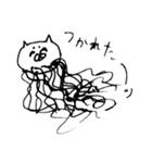 白猫達 タメ口率 ~高~(個別スタンプ:18)