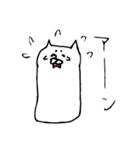 白猫達 タメ口率 ~高~(個別スタンプ:19)