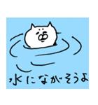 白猫達 タメ口率 ~高~(個別スタンプ:21)