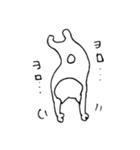 白猫達 タメ口率 ~高~(個別スタンプ:22)
