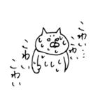 白猫達 タメ口率 ~高~(個別スタンプ:23)