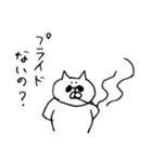 白猫達 タメ口率 ~高~(個別スタンプ:24)