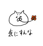 白猫達 タメ口率 ~高~(個別スタンプ:26)