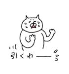白猫達 タメ口率 ~高~(個別スタンプ:27)